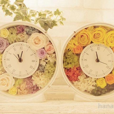 花時計 両親へのプレゼント
